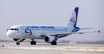 Уральские авиалинии после запрета на регулярные рейсы во Францию получили допуски на чартеры