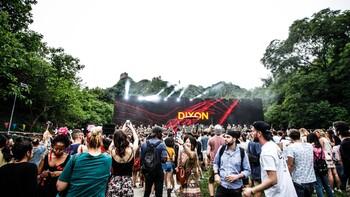 На Великой Китайской стене пройдёт музыкальный фестиваль