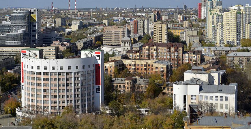 Городок Чекистов в Екатеринбурге