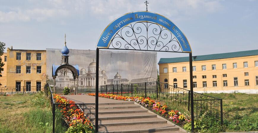 Часовня на месте обретения Казанской иконы Богородицы