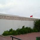 Национальный музей Карфагена