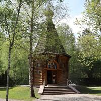 Русская капелла. Установлена в 1995г.