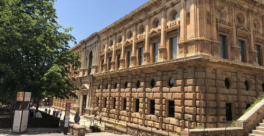 Музей Альгамбры