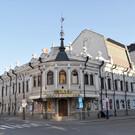 Театр юного зрителя в Казани