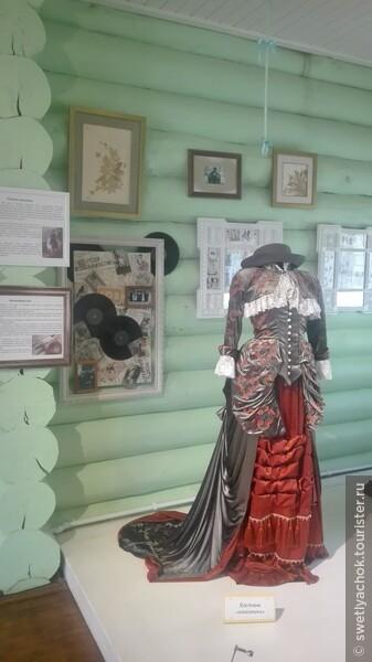 Красочный и увлекательный Русский парк в Переславле-Залесском.