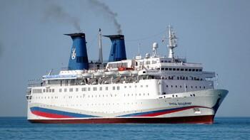 Круизный лайнер «Князь Владимир» вышел в первый в этом сезоне рейс
