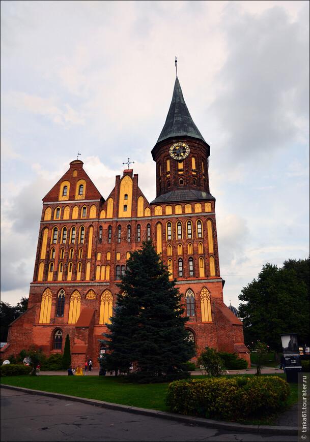 Кафедральный собор это главный протестантский собор города. Сооружение выстроено из кирпича в стиле «балтийской» готики и является ценным памятником архитектуры. В 1990-х годах была проведена реставрация, после чего внутри разместился культурно-религиозный центр.