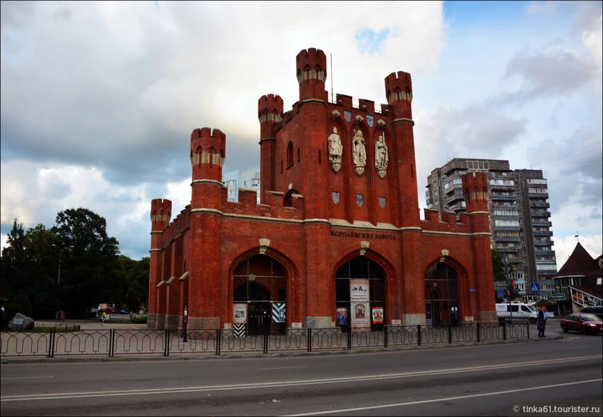 Королевские ворота.