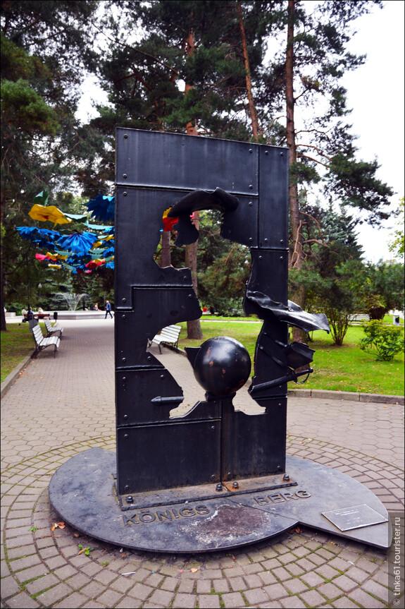 Монумент Барону Мюнхаузену в парке. Желающие могут присесть на ядро и попробовать себя в роли этого персонажа..