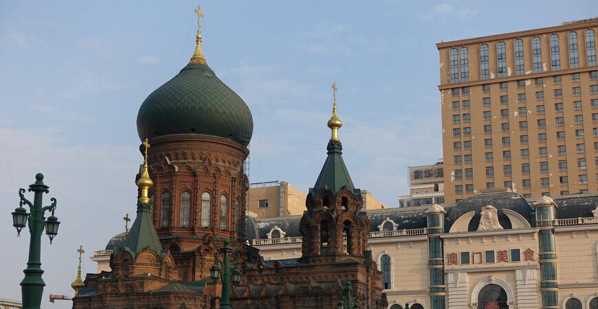Софийский собор в Харбине (Harbin Saint Sophia Cathedral)