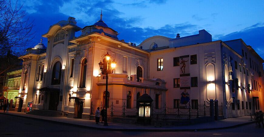 Академический театр имени К. Марджанишвили