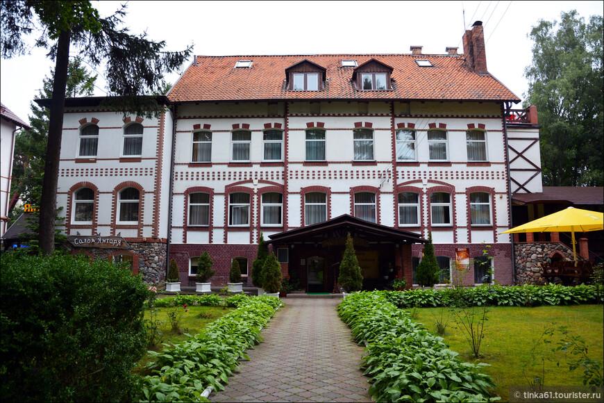 Отель Старый доктор. Это историческое здание было   построено в 1910-1912 годах для отдыха медицинского персонала «Больницы милосердия».