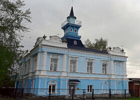 Верхнетагильский краеведческий музей