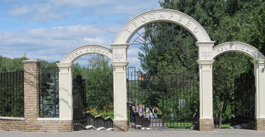 Парк Тропарево
