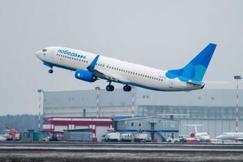 «Победа» отменила рейсы из Перми в Анталию