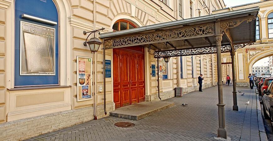 Музей истории религии в Санкт-Петербурге