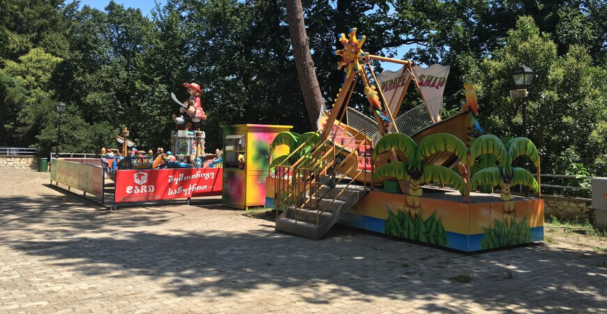 Парк культуры и отдыха имени Бесариона Габашвили (Besik Gabashvili Park)