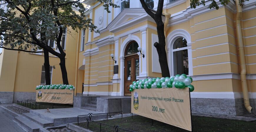 Центральный музей железнодорожного транспорта в Санкт-Петербурге