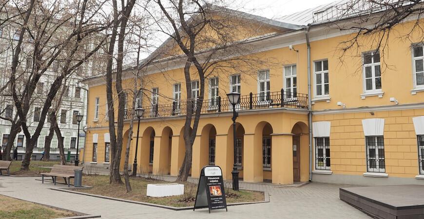 Музей Гоголя в Москве