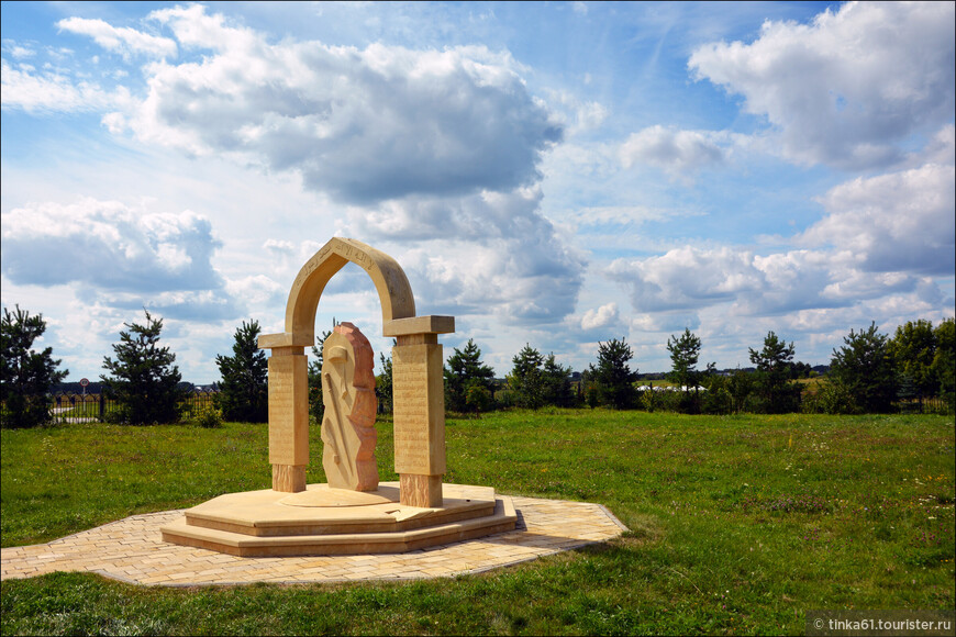 Мемориальный памятный знак, посвященный сахибам - первым проповедникам ислама на булгарской земле.