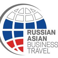 Эксперт RUSSIAN ASIAN BUSINESS TRAVEL (RABT)