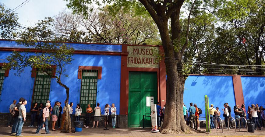 Музей Фриды Кало