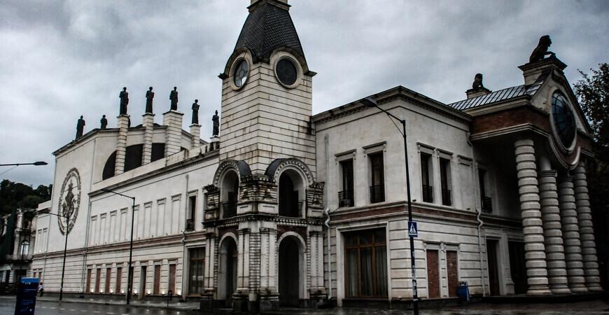 Театр оперы и балета Кутаиси