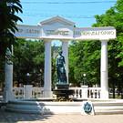 Фонтан-памятник «Доброму Гению»