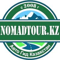 Nomadtour (Nomadtour)