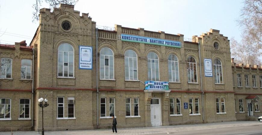 Здание мужской гимназии в Фергане