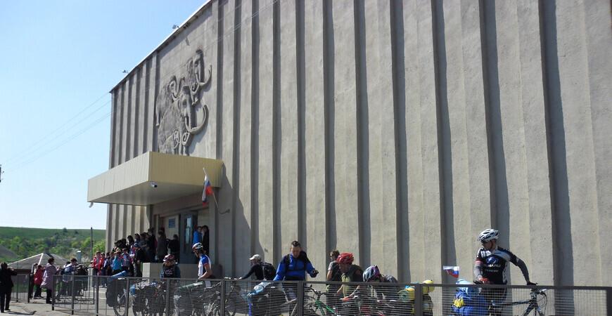 Музей-заповедник Костёнки