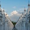 Пагода Кутодо, Мандалай