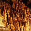 Пещерно-храмовый комплекс, Пиндайя
