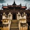 ТИковый монастырь Багайя Чаунг
