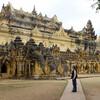 Монастырь Маха Аунг, Иньва