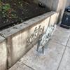 Креативная парковка для велосипедов. Экскурсия по Бостону с Ярославом Бондаренко.