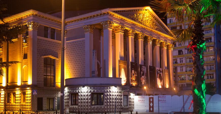 Драмтеатр в Батуми