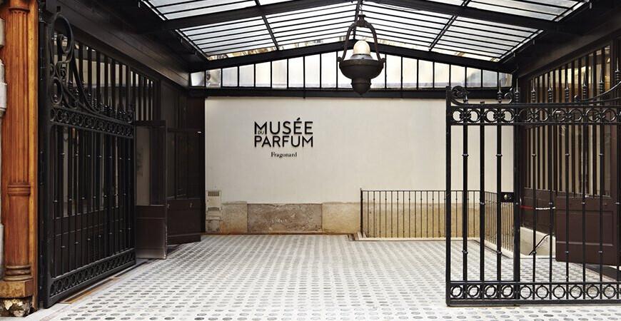 Музей Фрагонар в Париже