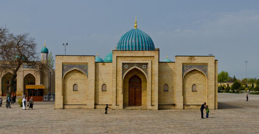 Медресе Муйи Муборак (Музей Корана Османа)