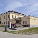 Музей истории Свияжска
