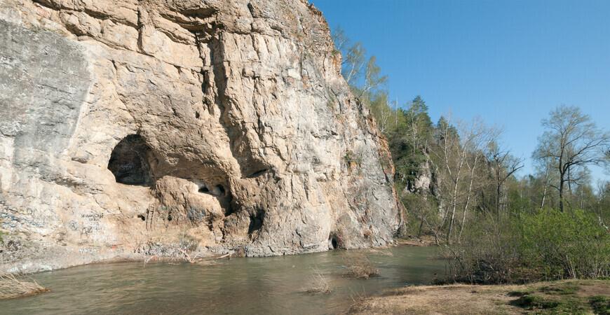 Пещера Салавата Юлаева
