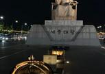 Памятник императору Сечжону Великому
