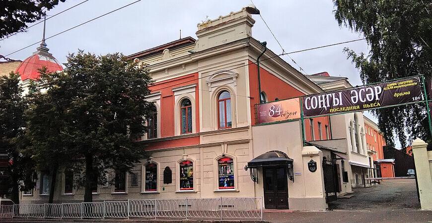 Театр Тинчурина в Казани