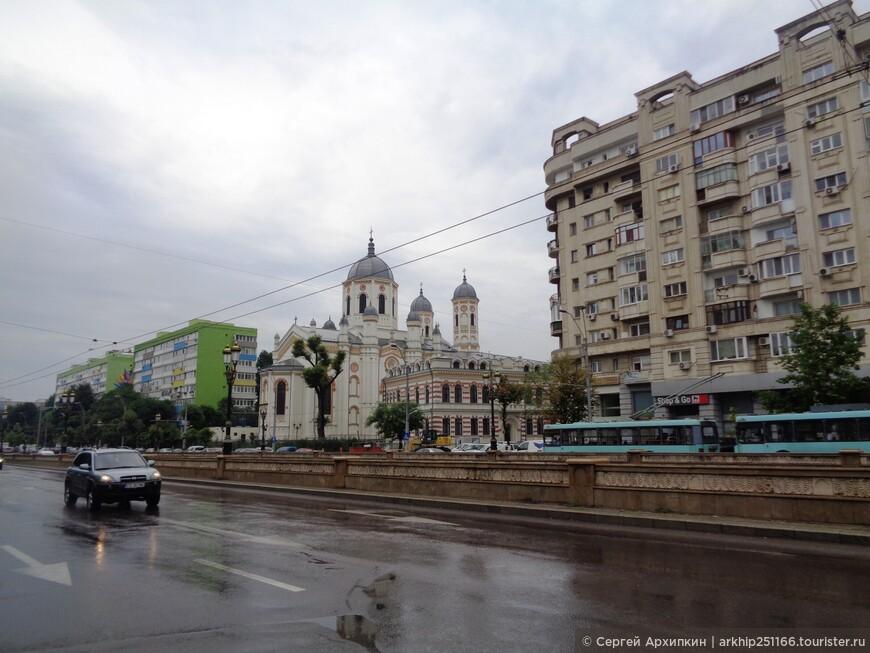 Далее была прогулка по дождливому Бухаресту