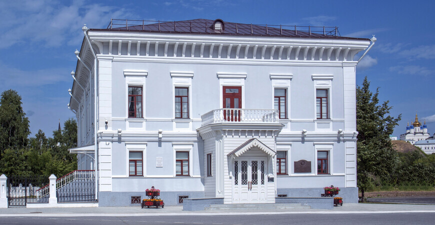Музей семьи императора Николая II