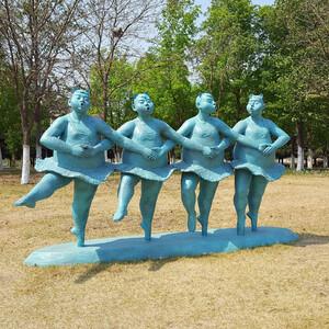 Парк Мировой скульптуры (Changchun)