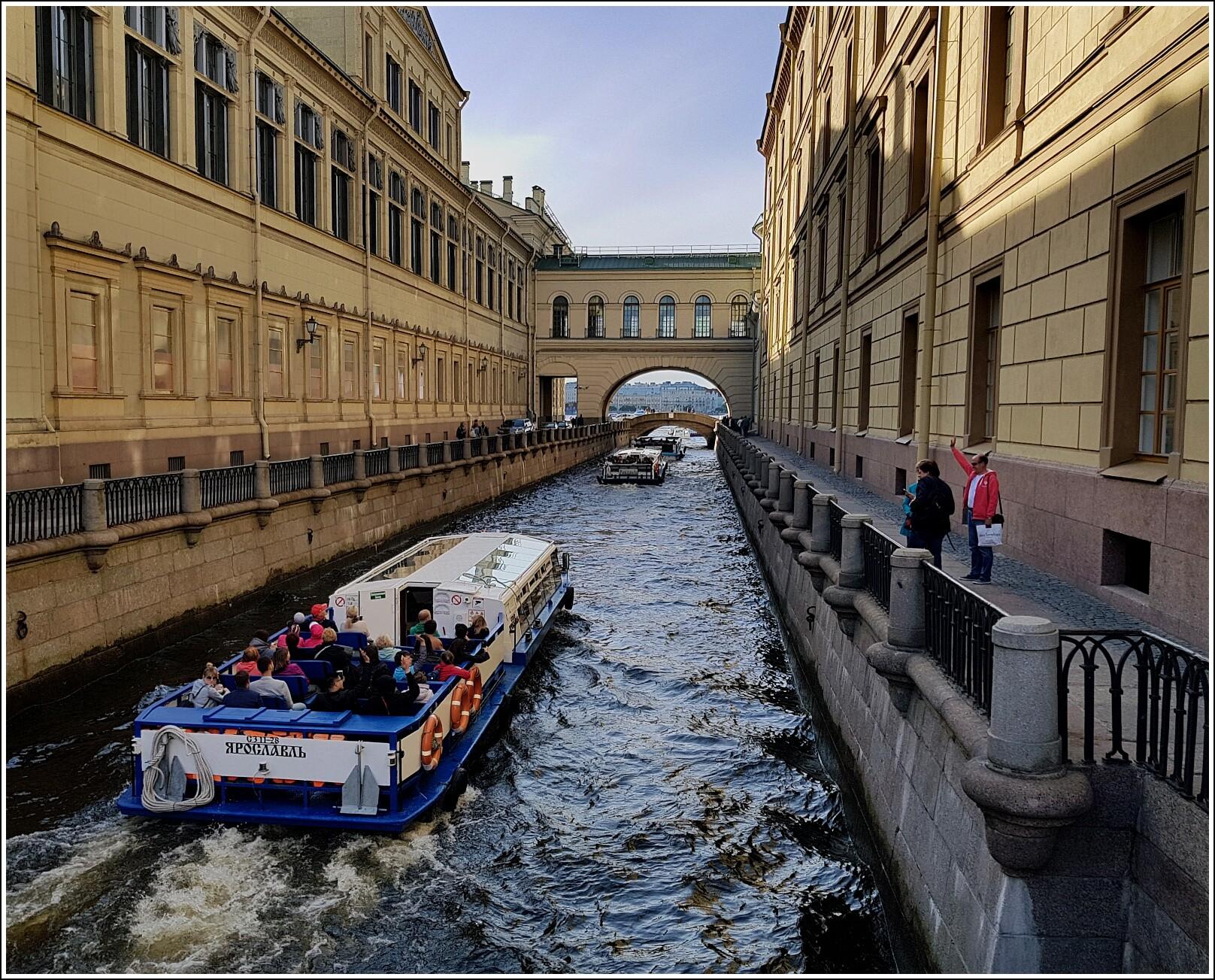 Чуфальня, Гаврюша и встреча туристеровцев в Петербурге