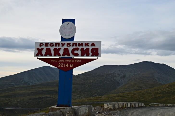Как добраться из Абакана до Барнаула
