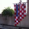 Тоскана, Пистойа, дворец городкой администации, 12-13 века, флаг с гербом города, экскурсии по Флоренции и Тоскане с частным индивидуальным гидом на русском языке