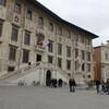 Пиза, Палаццо делла Карована на площади Рыцарей, экскурсии по Флоренции и Тоскане с частным индивидуальным гидом на русском языке